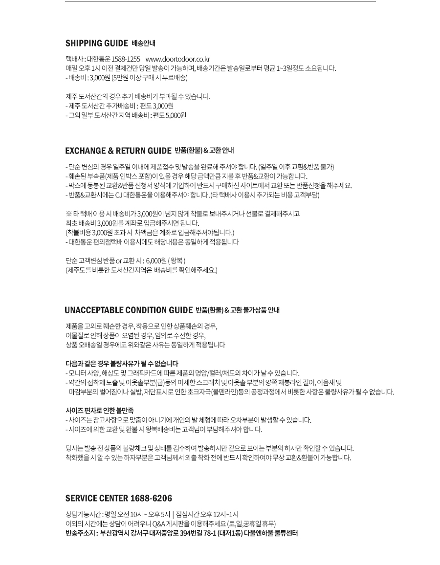 제이다울(J.DAUL) [제이다울] 스퍼브_SUPERB WHITE_JD13